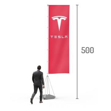 Steag telescopic 5m