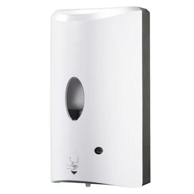 Dispenser automat cu senzor